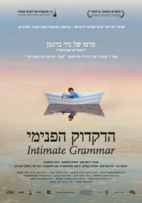 Intimate Grammar Movie Poster