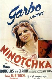 Ninotchka / Design for Living Movie Poster