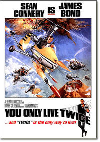You Only Live Twice / On Her Majesty's Secret Service Movie Poster