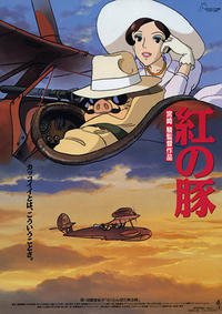 Porco Rosso / Whisper Of The Heart Movie Poster