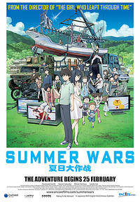 Summer Wars / Paprika Movie Poster