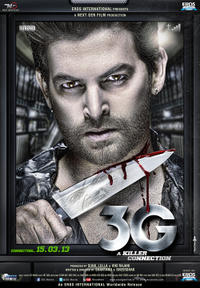 3G - A Killer Connection Movie Poster