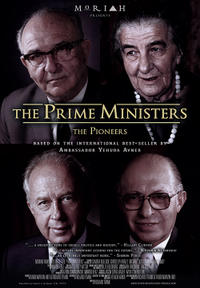 The Prime Ministers Movie Poster