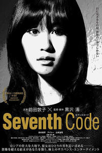 Seventh Code Movie Poster