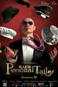 Personal Tailor Movie Poster