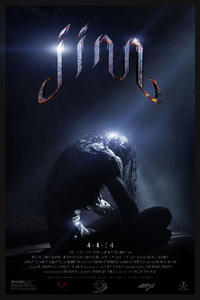 Jinn (2014) Movie Poster