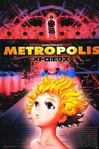 Metropolis / Cowboy Bebop: The Movie Movie Poster