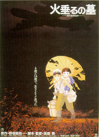 Grave of the Fireflies/Ocean Waves Movie Poster