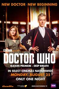 Doctor Who Season Premiere (2014) Movie Poster