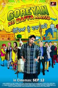 Goreyan Nu Daffa Karo Movie Poster