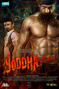 Yoddha: The Warrior Movie Poster