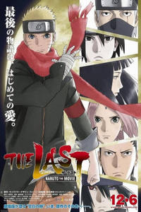 The Last: Naruto the Movie Movie Poster
