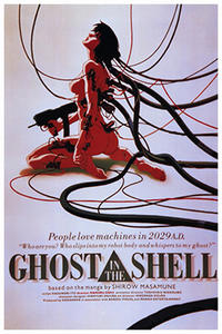 Ghost in the Shell / Redline Movie Poster