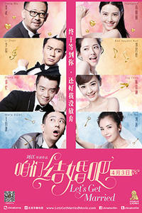 Let's Get Married Movie Poster