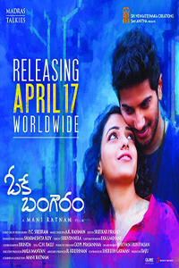 OK Bangaram Movie Poster