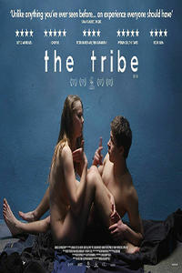 LIFF: The Tribe Movie Poster