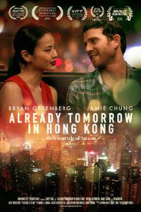 Already Tomorrow in Hong Kong Movie Poster