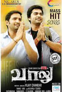 Vaalu Movie Poster