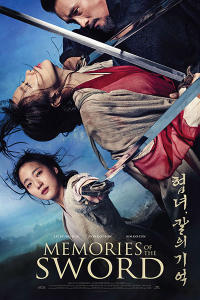 Memories of the Sword Movie Poster
