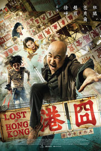 Lost In Hong Kong Movie Poster