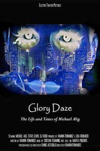 HFF 15: Glory Daze Movie Poster
