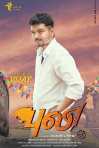 Puli Movie Poster