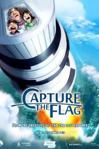 Capture the Flag Movie Poster