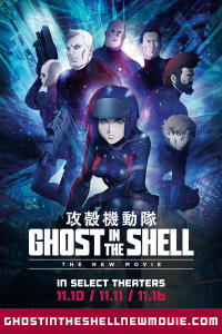 Ghost in the Shell: The New Movie (2015)  Movie Poster
