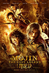 Mojin: The Lost Legend Movie Poster