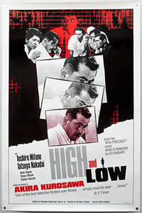 HIGH AND LOW/THE BAD SLEEP WELL Movie Poster