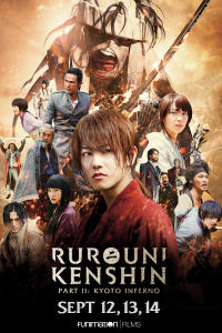 Rurouni Kenshin Part II: Kyoto Inferno Movie Poster