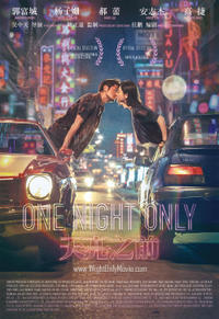 One Night Only Movie Poster