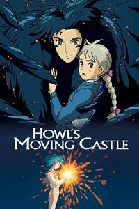 Howl's Moving Castle/Porco Rosso Movie Poster