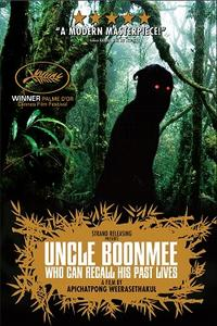 Uncle Boonmee Who Can Recall His Past Lives/Syndromes And A Century Movie Poster