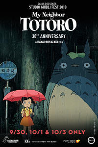 My Neighbor Totoro – Studio Ghibli Fest 2018 Movie Poster