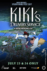 Kiki's Delivery Service – Studio Ghibli Fest 2017 Movie Poster