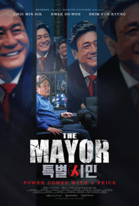 The Mayor (2017) Movie Poster