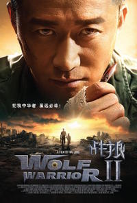 Wolf Warrior 2 (2017) Movie Poster