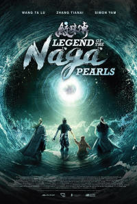 Legend of the Naga Pearls Movie Poster
