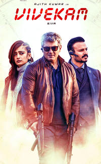 VIVEKAM Movie Poster