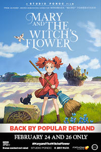 Premiere Event: Mary and the Witch's Flower Movie Poster