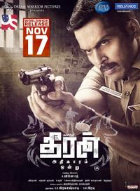 Theeran Adhigaaram Ondru Movie Poster