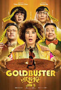 Goldbuster (Yao Ling Ling) Movie Poster