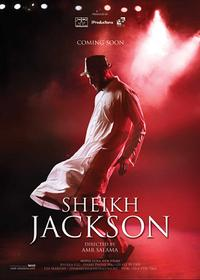 Sheikh Jackson Movie Poster