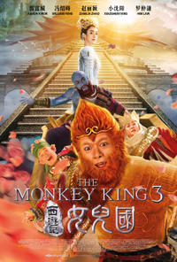 The Monkey King 3 Movie Poster