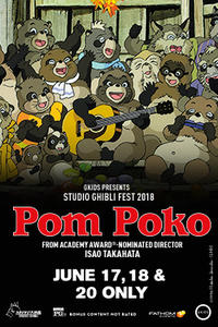 Pom Poko – Studio Ghibli Fest 2018 Movie Poster
