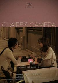 Claire's Camera Movie Poster