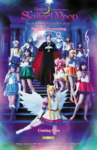 Pretty Guardian Sailor Moon: The Musical Movie Poster