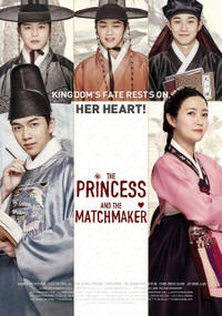 The Princess and the Matchmaker Movie Poster