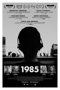 1985 Movie Poster